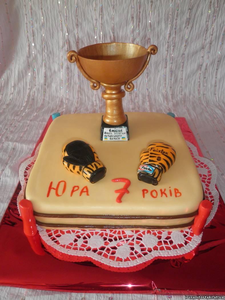 Торт ты мой чемпион